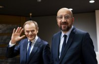 Дональд Туск передав повноваження президента Європейської ради