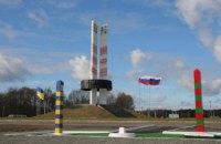 Беларусь закрыла границу с Украиной