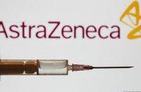 В Италии вакцину AstraZeneca не рекомендуют людям старше 55 лет