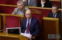Журналіст виклав запис розмови з Яценюком про відставку Квіта