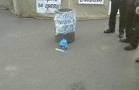 В Кривом Роге полиция предотвратила теракт