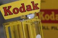 Kodak объявила о запуске криптовалюты для фотографов