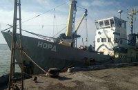 """В Госпогранслужбе исключили возможность обмена задержанных ФСБ украинских моряков на экипаж """"Норда"""""""