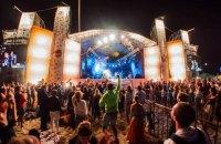 Koktebel Jazz Festival цьогоріч пройде у новому форматі на Херсонщині