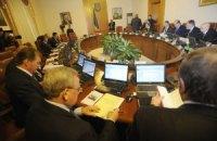 Глава СБУ расскажет Кабмину о вырубке деревьев и кустов