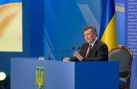 Янукович: сейчас не время говорить о федерализации Украины