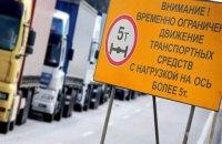 Гройсман предлагает ужесточить габаритно-весовой контроль на дорогах