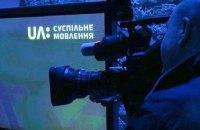 Аласанія: теледебати відбудуться в студії і за правилами Суспільного