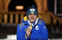 Зеленский назначил чемпиону мира по биатлону Пидручному ежемесячную президентскую стипендию