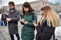 Українці довіряють ЗСУ, волонтерам, президенту та церкві, - опитування