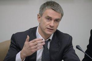 Украина обязана продавить поставки газа из Словакии, - эксперт