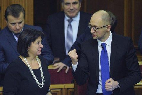Украина завершила реструктуризацию долга на $15 млрд