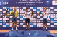 Україна поповнила скарбничку медалей на чемпіонаті Європи з велотреку