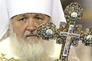 Патриарху Кириллу понравилось, как его встречали украинские власти