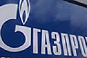 """""""Газпром"""" вычислил стоимость газа для Украины на IV квартал"""