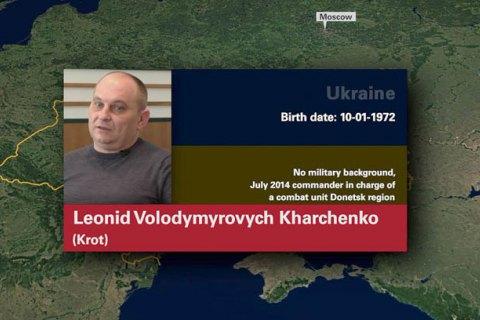 BBC: в Донецке арестовали обвиняемого в крушении MH17 Леонида Харченко