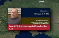 BBC: у Донецьку заарештували обвинуваченого в катастрофі MH17 Леоніда Харченка