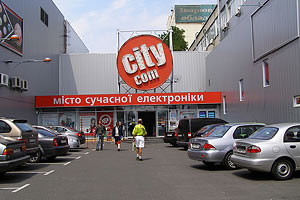 City.com - ликвидируют