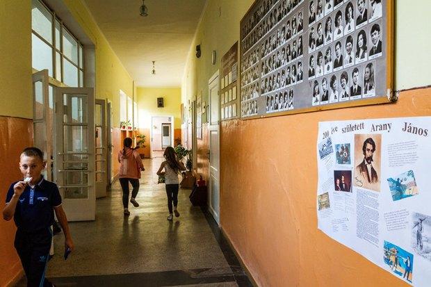 Ужгородская венгероязычная гимназия