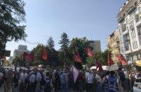 """""""Афганці"""" влаштували акцію протесту в урядовому кварталі"""