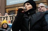 ГБР завершило расследование против нардепа Софии Федины об угрозах Зеленскому
