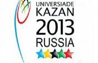 Украинцы на Универсиаде установили рекорд по количеству медалей