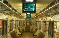 КГГА объяснила, почему из вагонов метро убирают мониторы