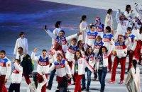 Международный олимпийский комитет восстановил Россию в правах