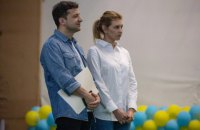 Зеленський закликав політиків звернути увагу на проблему реабілітації наркозалежних