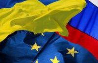 Росія та ЄС днями розпочнуть переговори щодо асоціації з Україною