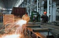 На Стрыйском вагоноремонтном заводе в результате взрыва погиб рабочий