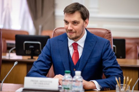 Гончарук розповів про зустріч з найбільшими українськими бізнесменами