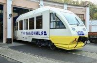 """Укрзалізниця додає ще один рейс до аеропорту """"Бориспіль"""""""