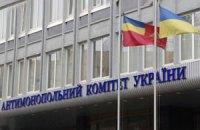 АМКУ вимагає від Коваля спростування щодо блокування закупівлі бронежилетів