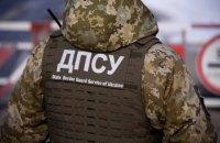 Пограничники усилили охрану границы на время праздников