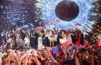 Объявлены результаты второго полуфинала Евровидения-2015