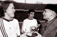 """45 років тому Блохін став першим українцем - володарем """"Золотого м'яча"""""""