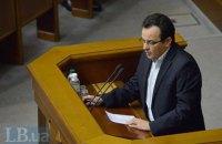 Березюк і Ляшко на засіданні Ради вдарилися в ура-патріотизм