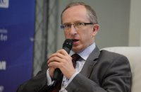 Посол Евросоюза призвал принять новую Конституцию Украины