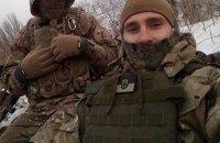 """В больнице умер раненый на Донбассе боец """"Азова"""""""