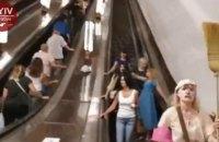 В киевском метро заметили женщин, которые призывали пассажиров снять маски