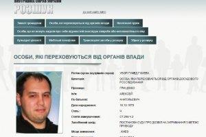 МВД сняло с розыска Корчинского и Булатова (обновлено)