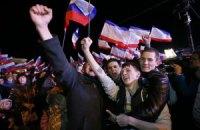 В Москве сгоняют учителей на празднование годовщины аннексии Крыма
