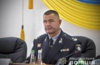 Полицию Запорожской области возглавил генерал Лушпиенко, он задекларировал более 900 тыс. гривен дохода