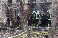 На території Олександрівської лікарні в Києві сталася пожежа