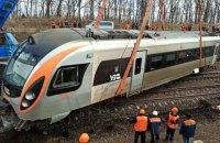 Нескольких руководителей Приднепровской железной дороги отстранили от должностей из-за аварии Интерсити +