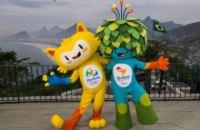 Збірна України вирушить сьогодні на Олімпійські ігри в Бразилію