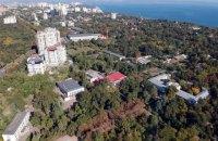 В Одесі затримали заступника директора відомчого санаторію СБУ