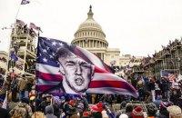 Удар по Капитолию – это конец Трампа
