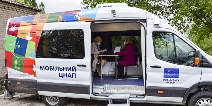 Мобільний центр надання адміністративних послуг у Кремінській громаді.
